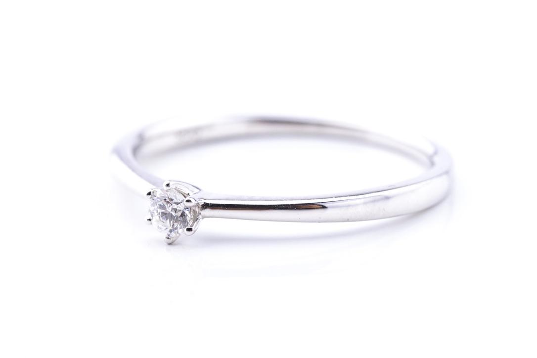 Ring in Weißgold 585/- mit Brillant